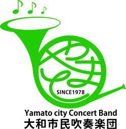 大和市民吹奏楽団 Yamato city Concert Band
